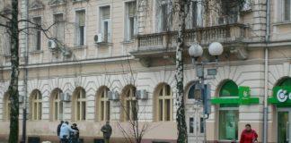 Foto: Ilustracija, centar Bečeja