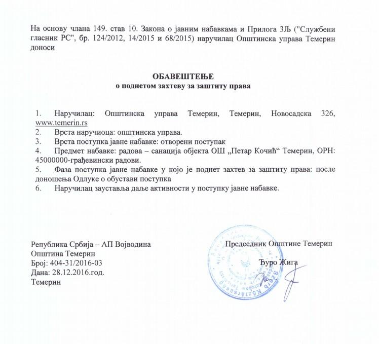 """Žalba ponuđača na javnu nabavku za sanaciju OŠ """"Petar Kočić"""" u Temerinu"""