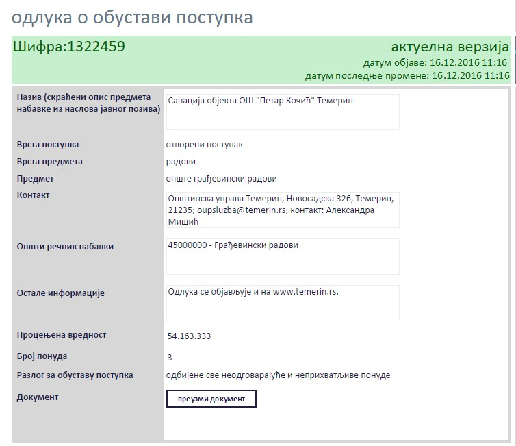 """obustavapostupkatemerinskola Žalba ponuđača na javnu nabavku za sanaciju OŠ """"Petar Kočić"""" u Temerinu"""