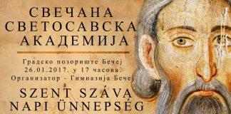 Plakat za Svetosavsku akademiju u Bečeju