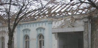 Ovih dana se ruši ulična zgrada | Foto: Vlastimir Jankov