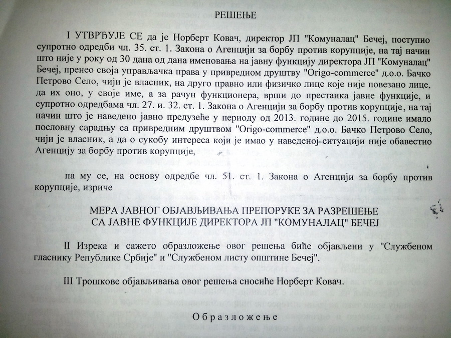 """Mera javnog objavljivanja preporuke za razrešenje sa javne funkcije direktora JP """"Komunalac"""" Bečej"""