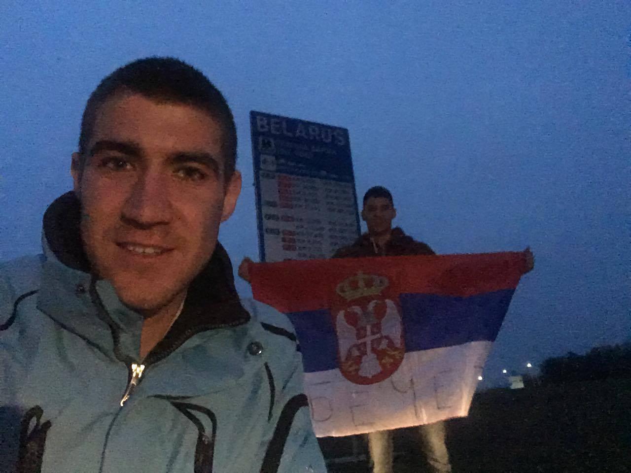Na granici sa Belorusijom