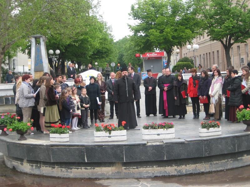 Sa poslednje manifestacije zajedničkog čestitanja Uskrsa | Foto: Vlastimir Jankov