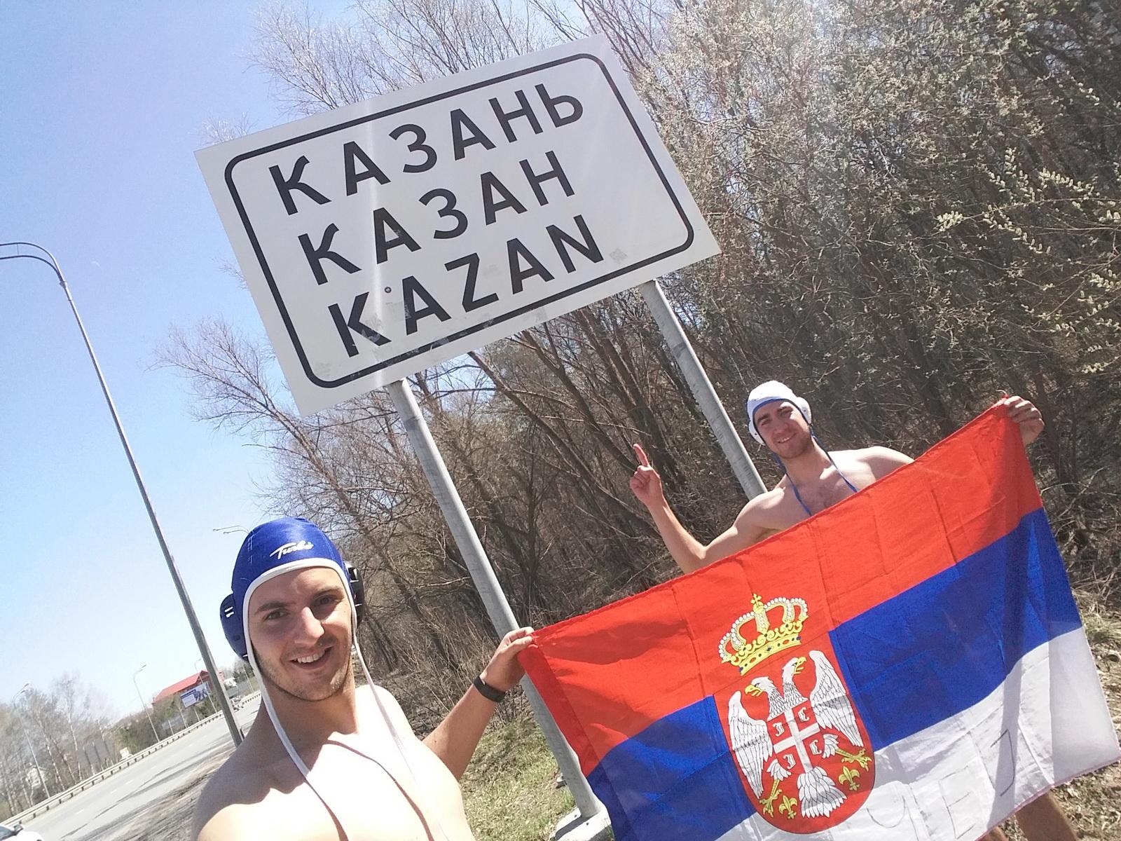 Tamo gde su naši vaterpolisti oduvali konkurenciju - specijalna slika sa kapicom koju je potpisao ministar omladine i sporta Republike Srbije Vanja Udovičić