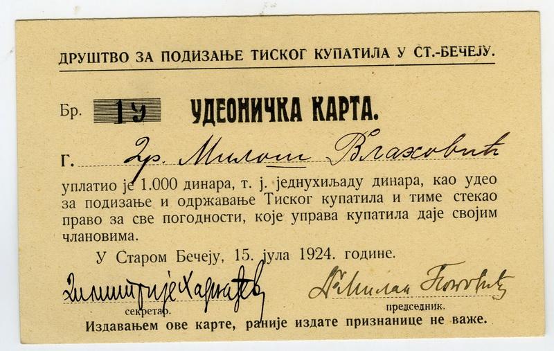 Udeoničarska karta na ime dr Miloša Vlahovića