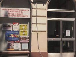 Turistička organizacija opštine Bečej | Foto: MojBečej.rs
