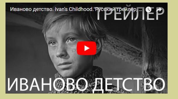 Filmski i operski režiser Andrej Tarkovski | Foto: Vlastimir Jankov