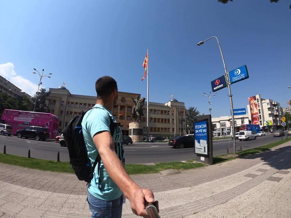 U prestonici Makedonije