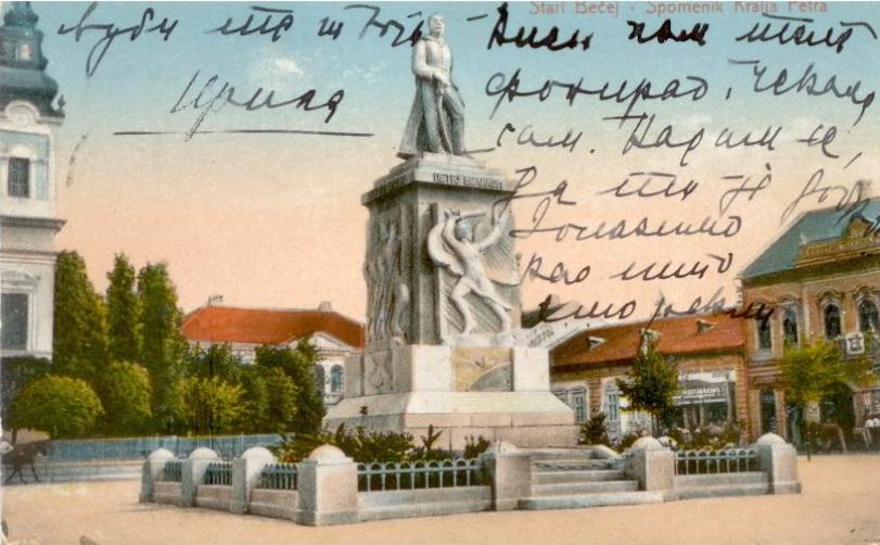 Spomenik kralju Petru snimljen 1930. godine | Foto: Vlastimir Jankov