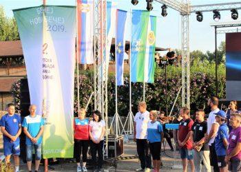 Olimpijska zastava se sada seli par desetina kilometara uzvodno u Adu | Foto: Vlastimir Jankov