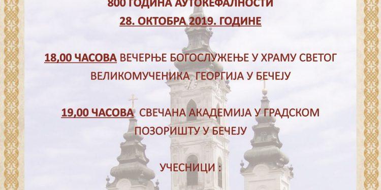 Zvanični plakat