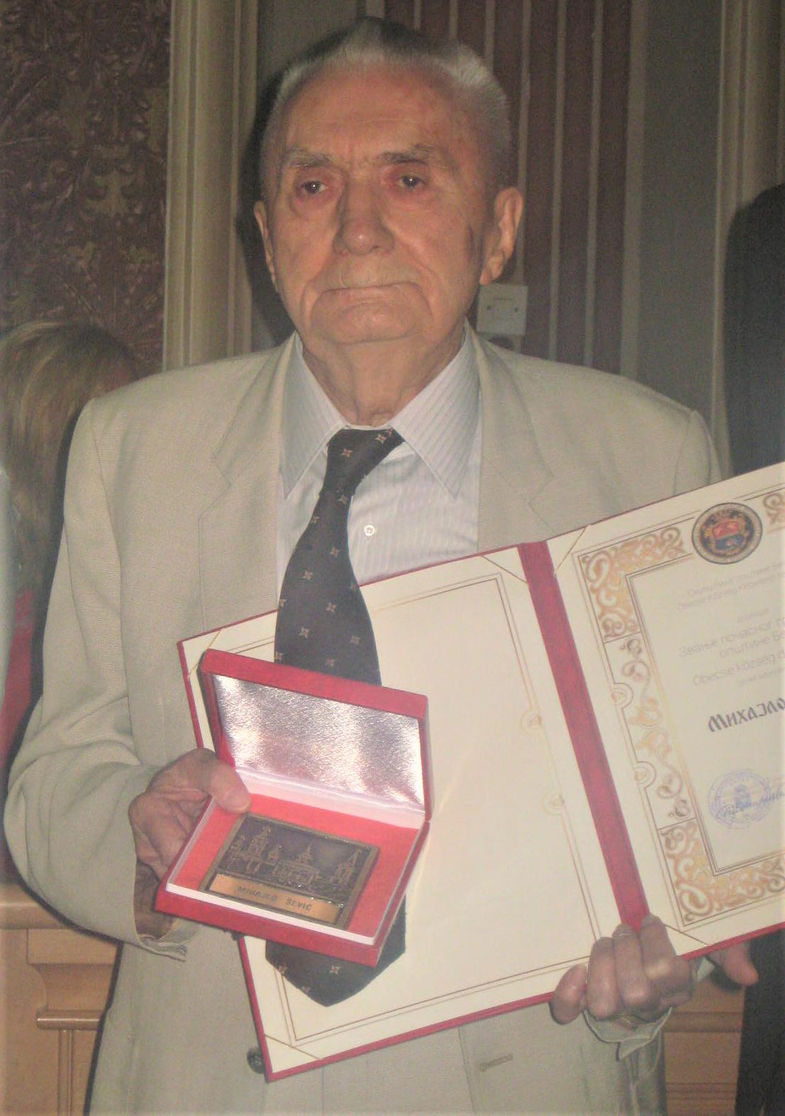 Arhiva: Počasni građanin opštine Bečej Mihajlo Šević sa poveljom