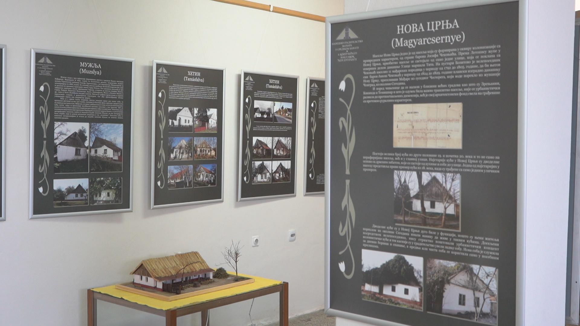 Detalj sa izložbe