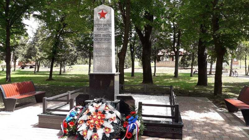 Ovako spomenik danas izgleda