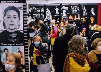 Od otvaranja do poslednjeg dana publika je bila brojna | Foto: Danijel Rauški