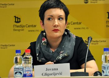 Jovana Gligorijević, foto | Media centar Beograd