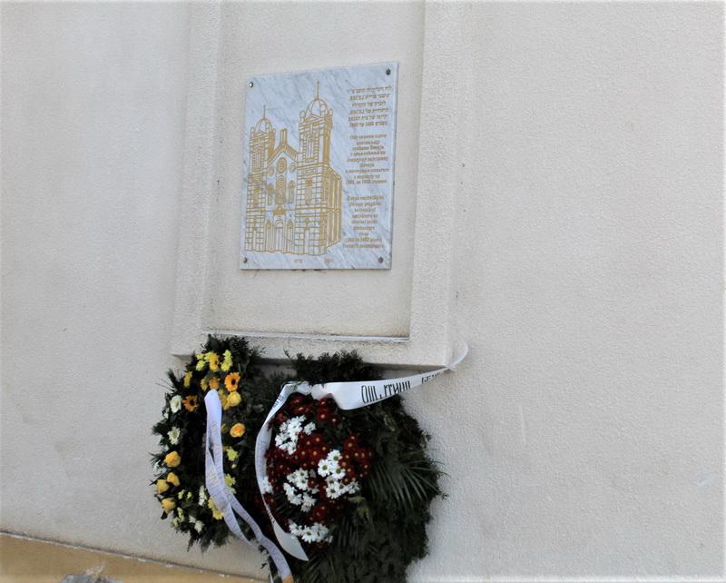Spomen ploča u znak sećanja na Sinagogu