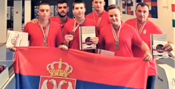 Kadetska kuglaška reprezentacija Srbije sa selektorom Đokom Jovanićem
